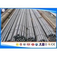 Wholesale Machined Surface Modified Alloy Steel Bar With 826M31/ EN25/1.6582/32NiCrMo10 4/X9931 from china suppliers