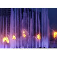 Quality Classic Dubai Singing Fountains , Multi Colored Flaming Water Fountain for sale