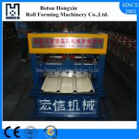 Wholesale Automatic Roll Forming Machine for Roofing Sheet with PLC Control System from china suppliers