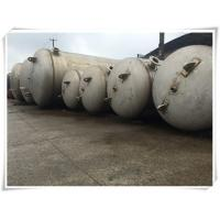 Wholesale Carbon Steel Vertical Air Receiver Tank For Water Treatment High Volume from china suppliers
