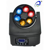 Wholesale 150 Watt Bee Eye LED Stage Lights RGBW 4 In 1 LED Chip With LED Display from china suppliers