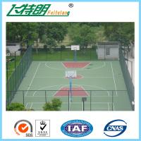 Wholesale Athletic Court PU Sports Flooring For Basketball Court / Tennis Court from china suppliers