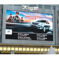 Multi Functional Full Color LED Screen , P8 Outdoor LED Screen Dimension Customized