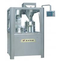 Wholesale High Performance Automatic Capsule Filling Machine Size 4 / Size 5 2000pcs/min​ from china suppliers