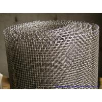 China End bond stainless steel woven wire mesh,5mm opening size wire mesh filter screen for industry use on sale
