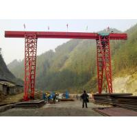 China Outside MH Type Single Beam Gantry Crane For Loading And Unloading With Strong Winch on sale