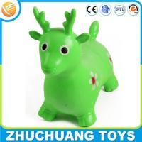 Wholesale wholesale pvc inflatable small cow toys animal from china suppliers