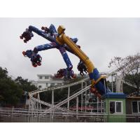 Wholesale Playground Equipment Spinner Big Windmill from china suppliers