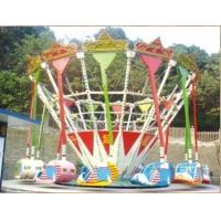 Wholesale 32 Person Screamin Swing Ride Around Amusement Equipment For Carnival from china suppliers