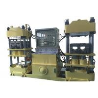 Wholesale Auto Rubber Brake Pad Making Machine 200 Ton For Friction Material Molding from china suppliers