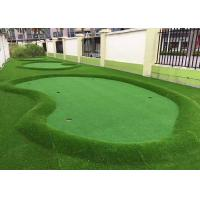 Wholesale Realistic Artificial Golf Turf Abrasion Resistant Easy Installation Outdoor from china suppliers