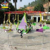 Wholesale Mini amusement park ride super wave swinger flying chair from china suppliers
