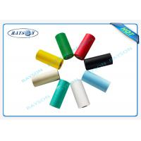 Wholesale Red / Black PP Spunbond Non Woven Seasame Dot 70gsm ECO - Friendly from china suppliers
