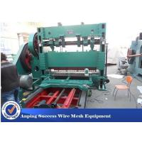 China Low Noise Expanded Metal Equipment , Expanded Metal Mesh Making Machine on sale
