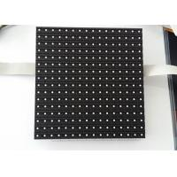 China Custom Thin P10mm 1R1G1B Outdoor LED Screen Stadium Perimeter LED Display on sale