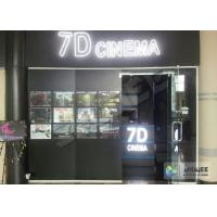 Wholesale Hologram Technology Laser Game Center Equipment / 7D Simulator Cinema from china suppliers