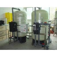 Commercial Water Softener Plant For Apartments 15   20 Ton Per Hour Capacity