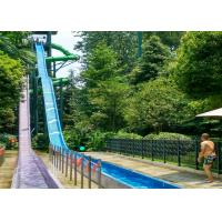Wholesale High Speed Tornado Water Slide Playground for Theme Park 1 year Wanrranty from china suppliers