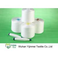 Buy cheap 60S /2 Ring Spinning Technique RS Polyester Spun Yarn for Sewing Garment from wholesalers