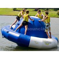 Wholesale 0.9mm Double Layer PVC Fabric Inflatable Saturn Rocker For Adult Used In Lake from china suppliers