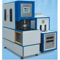 Wholesale CM - 9A Plastic Blow Moulding Machine Semi - Automatic With Precisely Removing Mould from china suppliers