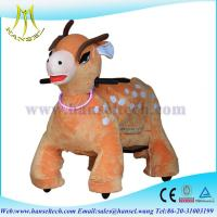 Wholesale Hansel 2015 motorcycle games for sale,zippy motorcycle rides for kids from china suppliers