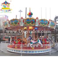 Wholesale Amusement Rides Carousel Equipment from china suppliers