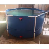 Wholesale 5000 L Collapsible Round Tarpaulin Fish Tank Environmental Protection from china suppliers