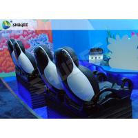 Wholesale Pneumatic 5D Motion Theater Chair With Spray Water Function Rubber Cover from china suppliers