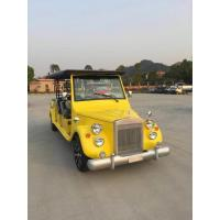 Wholesale 220v Electric Vintage Cars Motor Drive Classic Tour Car Steel Frame from china suppliers