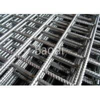 Buy cheap Bar Concrete Welded Reinforcing Wire Mesh Panels Crack Resistant 150mm Mesh from wholesalers