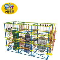 Wholesale Kids Rope Playground Equipment Sponge Inside PVC Film Outside Safe 2300 * 940 * 380cm from china suppliers