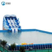 Wholesale Large Water Amusement Park Equipment Swimming Pool Frame Pool Blue Color from china suppliers
