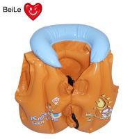 Wholesale PVC inflatable CHILDREN swimming vest from china suppliers