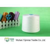 Wholesale Ne 50s/3 Bright Polyester Core Spun Yarn Z Twist PSF 100% Virgin Raw Material from china suppliers