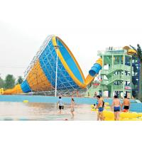 Wholesale 14.2m Height Tornado Water Slide , Fiberglass Huge Water Slide 160 Ft Tunnel from china suppliers