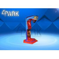 Buy cheap Coin Operated Ultimate Big Punch Out Drinks Redemption Ticket Arcade Machine for from wholesalers