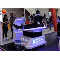 China Theme Park 9D Simulator VR Game Machine Roller Coaster Chair on sale