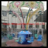 Wholesale attractive amusement ride small flying chair/ mini flying chair for sale from china suppliers