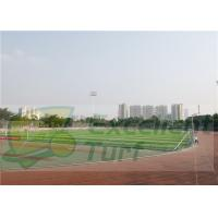Buy cheap Vivid Color Artificial Grass Projects / Fake Turf Grass With Logo Customization from wholesalers