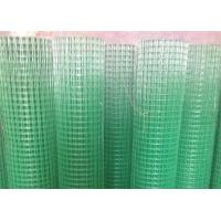 Quality Professional Green PVC Coated Wire Mesh Panels 22 Gauge Rust - Resistant for sale