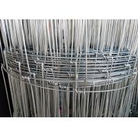 China Hot Dipped Galvanized Woven Field Fence Steel Wire With 2.0 mm Diameter on sale