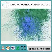 Wholesale RAL 1011 Pearl Pigment Powder, Electrical Components High Gloss Powder Coat from china suppliers