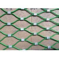 Wholesale Softly Flex Decorative Wire Mesh Fencing , PVC /  Nylon Woven Rope Mesh from china suppliers