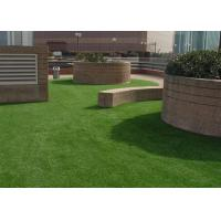 Wholesale Super Soft Garden Artificial Turf Landscaping  For Children Healthy Eco - Friendly from china suppliers