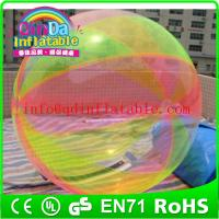 Wholesale High Quality and Cheap Inflatable Water Ball ,Transparent Ball For Kids Water Games from china suppliers