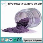 RAL 1011 Antibacterial Powder CoatingFor Food Processing Indutries