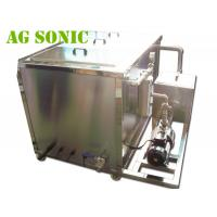 3600W Ultrasonic Engine Cleaner , Large Ultrasonic Cleaner For Car Parts