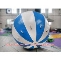 Wholesale Attractive Inflatable Sports Games People Running Ball Anti - Burst For Adult from china suppliers