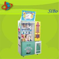 Buy cheap GM4151 claw crane catch game machine from wholesalers